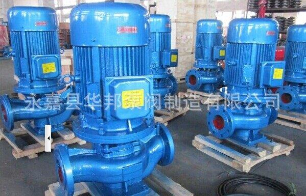 xbd立式消防泵 消防水泵生产厂家
