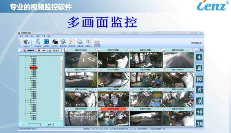 危险品,物流,押运,工程车辆视频监控系统方案