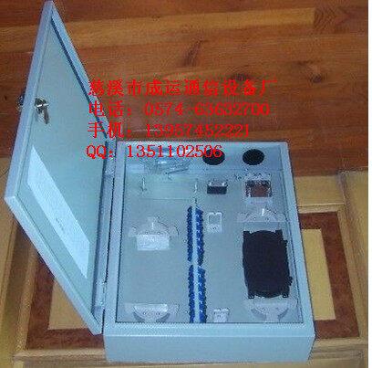 中国移动144芯三网合一光纤楼道箱