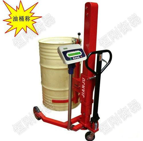 电子油桶秤
