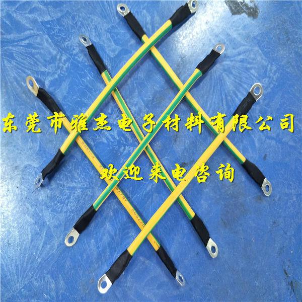 法兰静电跨接线 光伏组件跨接线型号