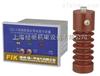 CQ-II场强型户内高压带电显示装置(T、Q型)