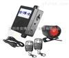 供应ABS-8000-Q 感应式汽车报警器