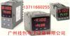WEST4100-11000020