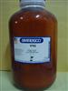 羟基萘酚兰二钠盐