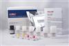 jiα葡萄糖苷酶(a-Glu)ELISA试剂盒