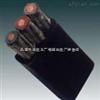 现货供应 YBP-J 3*25加强型屏蔽扁电缆 天缆集团