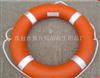 5556供应船用救生圈批发 ,专业游泳救生圈 ,成人充气救生圈
