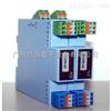 WP-8036-EX隔离式安全栅