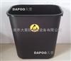 DP-741茂名方形防静电垃圾桶