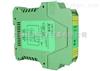 SWP-7069开关量输出隔离器