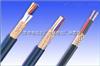 诚信企业 KYJVRP 4*1.5屏蔽控制电缆 发货迅速