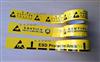 DP-770A汕尾欧美工厂订做ESD警示胶带