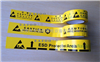 DP-770A欧美工厂订做ESD警示胶带,防静电地板胶带,防静电地板警示胶带