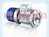 BMA90S-2電機/BMA90L-2電機/紫光剎車電機