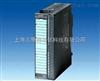PLC315-2DP西门子PLC315-2DP
