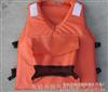 YS-004供应可置仪器救生衣,可置救生绳的救生衣,特殊救生衣