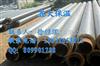 防火热镀锌聚氨酯保温管实用范围  塑套钢防腐保温管小区专用
