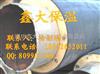 聚氨酯埋地保温管规格