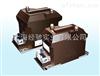 JDZR10-3,JDZR10-6,JDZR10-10 电压互感器(带熔断器)