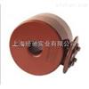 LM-6,LM-6Q 穿墙式户内环氧浇注电流互感器