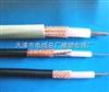 射频电缆报价视频监控线射频同轴电缆价格