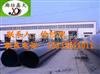 预制钢套钢复合保温钢管浇注型,聚乙烯热水空调管道常规型号