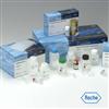 犬髓鞘碱性蛋白(MBP)elisa检测试剂盒