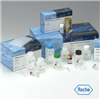 犬髓qiaojian性蛋白(MBP)elisajian测试剂盒