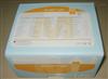 犬烯醇化酶(NSE)elisa检测试剂盒