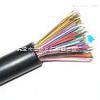 HYA电缆厂家100×2×0.50通信电缆HYA价格