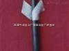 MKVVP22 矿用屏蔽控制电缆,价格低,到货快