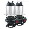 供應JYWQ80-50-10-1600-3自動攪勻潛水排污泵