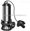 供應JYWQ80-40-15-1600-4帶切割裝置潛水排污泵