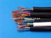 JVVR 软芯仪表电缆 天缆集团