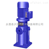 供应25LG多级离心泵