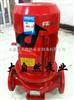 供应XBD12.5/10-80ISG消防泵厂家