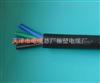YZ中型橡套软电缆