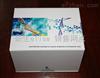 96T/48T上海ADP小鼠脂联素ELISA试剂盒