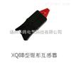 XQ8B型钳形互感器生产厂家