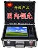 上海冠丰|电缆故障测试仪