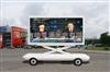 p10全彩LED移動廣告宣傳車/LED廣告車