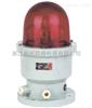 BSZD-6*100WBSZD81防爆航空闪光障碍灯