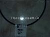 进口广角带7M750耐高温传动工业皮带