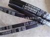 SPA1060LW大量销售SPA1060LW进口三角带工业皮带高速传动带