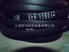 SPA1757LW进口SPA1757LW耐高温三角带,窄V带SPA1757LW日本三星风机皮带