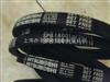 SPB1850LW供应进口MBL三角带SPB1850LW高速传动带空调机皮带