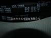 SPZ1387LW空调机皮带SPZ1387LW价格风机皮带窄v带防油三角带
