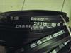 供应SPZ2120LW进口风机皮带SPZ2120LW防静电三角带工业皮带价格