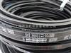 SPZ2650LW进口空调机皮带SPZ2650LW防静电三角带代理工业皮带价格